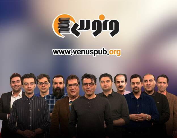بهترین موسسه کنکوری ایران