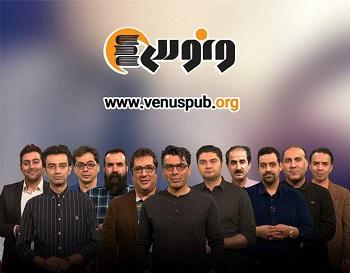 بهترین موسسه کنکوری در ایران