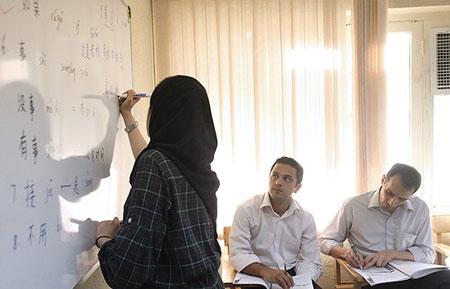 آموزش تهران